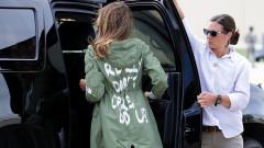 Нов модел на скандалното яке на Мелания Тръмп