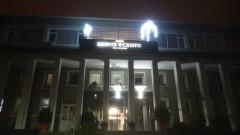 Психично болен нахлу в женската баня в Благоевград