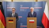 US войниците в Германия са важни за Вашингтон и сигурността на ЕС, категоричен Берлин