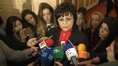 """Нинова бърза да разпуска този """"изчерпан"""" парламент"""