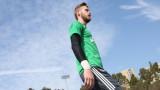 Реал (Мадрид) не се отказва от Давид де Хеа