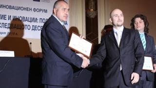 Снимка с премиера – награда за отличени иноватори