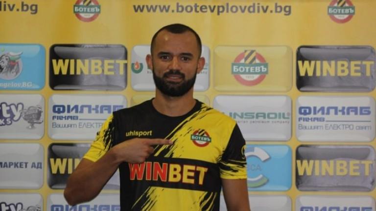 Ботев (Пловдив) си осигури услугите на защитник, каквото бе и