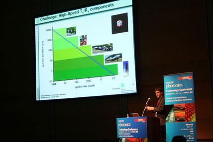 Екрани за лаптопи по-ефикасни от LCD