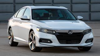 Honda показа новото, десето поколение на модела Accord (ВИДЕО)