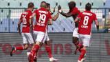 Испанци искат ЦСКА за съперник в Лига Европа