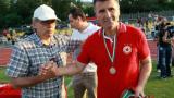 Изгонен от ЦСКА продължава да се доказва