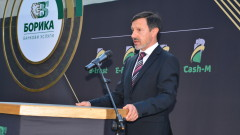 БОРИКА стартира проект Национална Картова Схема