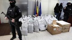 В Румъния хванаха 1 тон кокаин за €300 млн.