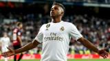 Само Феномена вкара първия си гол за Реал по-бързо от Родриго