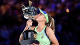 Новата шампионка на Australian Open: Мечтата ми официално се сбъдна