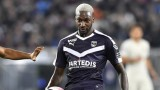 Новият в ЦСКА е натирен от Бордо заради присаждане на брада