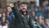 Дженаро Гатузо: Трябва да направим страхотен мач срещу Фиорентина