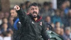 Дженаро Гатузо: Милан излезе от релси, не мога да приема подобно представяне