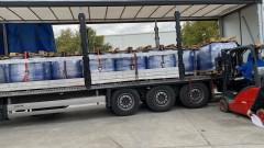 Извозиха близо 22 тона негодни пестици от село Медковец