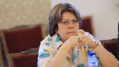 Татяна Дончева разгада целите на Слави Трифонов