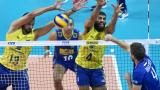 Двама основни бразилски волейболисти се контузиха на първата тренировка във Варна