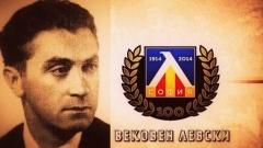 Левски почете един от основателите си