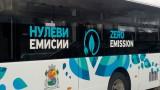 20 нови електрически автобуси тръгват по линии 309 и 9 в София