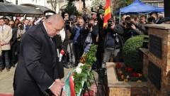 """Бойко Борисов почете загиналите евреи в """"Марша на живите"""", Вратичка в закона трие болести от здравното досие"""