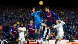Три сезона поред Барса няма загуба от Реал в мач от Ла Лига