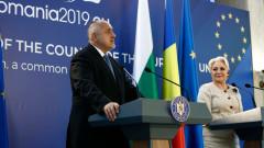 Румъния може да драгира Дунава, да стане по-дълбока, обяви Борисов в Букурещ