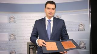 Подариха на Фандъкова правилник за редене на павета от 1936 г.