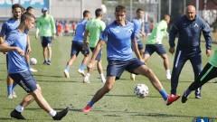 Футболистите на Левски с първа тренировка за седмицата