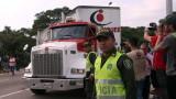 Венецуела блокира хуманитарната помощ