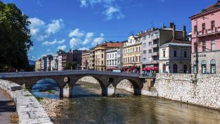 Босненски сърбин опита да продаде оригинал на Дейтънския мирен договор