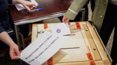 Национална коалиционна партия на Финландия печели изборите за ЕП