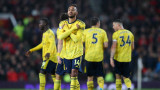 Арсенал предлага нов договор на Пиер-Емерик Обамеянг