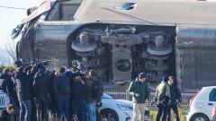 Няма данни за пострадали българи при дерайлирал влак в Италия
