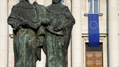 16 от най-старите български ръкописи показват в Народната библиотека