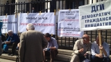 """Протест обсади Съдебната палата срещу """"такса сградна инсталация"""""""