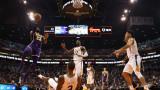 Резултати от срещите в НБА от сряда, 26 декември