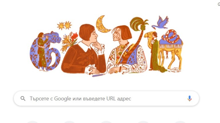 """Гугъл"" почете Елза Ласкер-Шюлер"