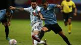 Аржентина надви Уругвай и записа първа победа на Копа Америка
