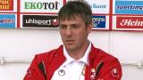 Зафиров: Срам ме е от този ЦСКА