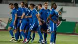 Програмата на Левски до дербито със Славия