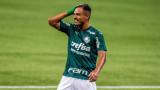 Няколко европейски клуба влизат в битка за халф на Палмейрас