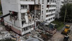 Двама загинали и няколко ранени след взрив на газ в жилищен блок в Русия