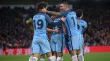 Манчестър Сити отнесе Кристъл Палас по пътя си към осминафиналите за ФА Къп