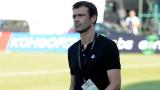 Росен Кирилов: Играхме срещу топ отбори и ги затруднихме