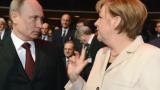 Санкциите срещу Русия вредят на икономиката на Германия