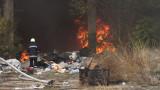Жена почина при пожар в Пазарджик