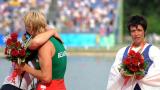 Наградиха с 50 000 лева Руми Нейкова