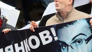 ГЕРБ изфабрикували скандалите, твърдят ВМРО-НИЕ