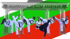 БФТ и НСА стартират първото онлайн състезание по таекуондо