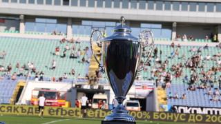 БФС насрочи мачовете за Купата, ЦСКА и Лудогорец ще играят през ноември